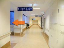 最初の角を左に曲がります 「← がん患者・家族サポートセンター」と書かれた青色の看板が目印です