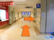 最初の角を、右に曲がります。